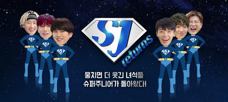 Super Junior线上综艺《SJ returns》将在电视台播放