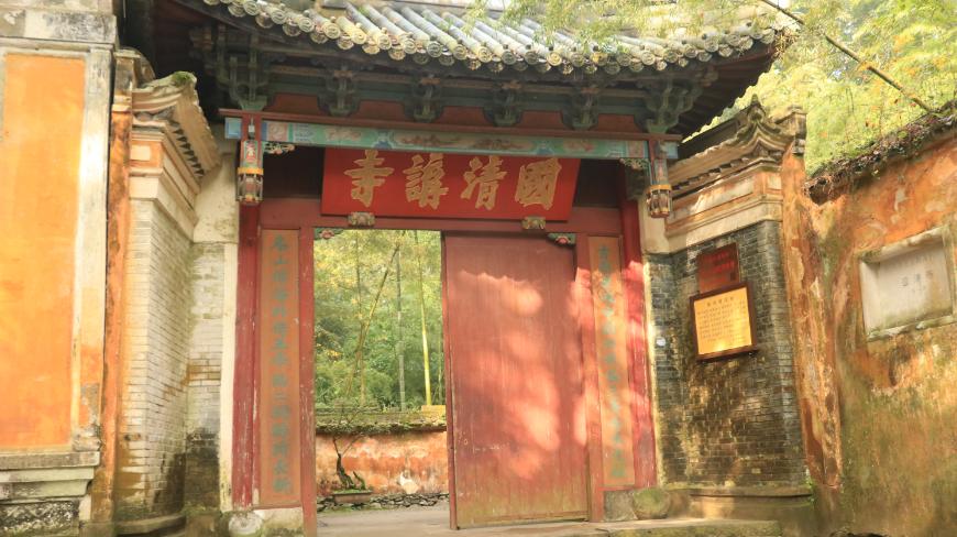 台州入境旅游体验团第四日:畅游天台