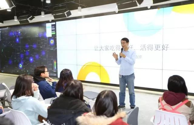 走进企业,深入中国 清华大学国际学生参访北京美团点评