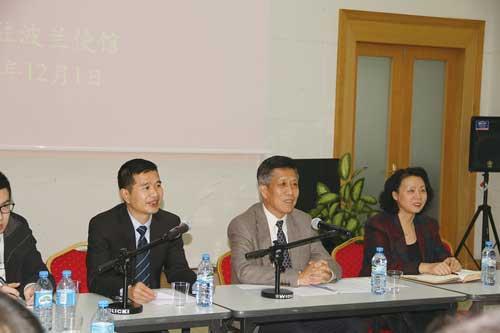 中国驻波使馆举行领保员工作会议