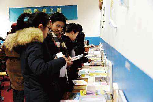 """佛罗伦萨博识学堂举办""""阅读上海""""书展"""