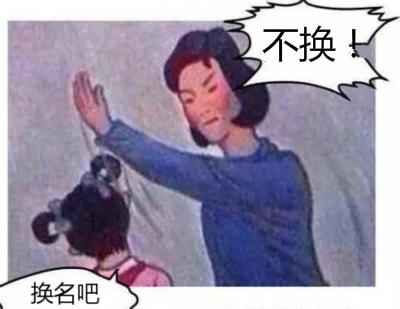 """澳门娱乐场网址:绿营挑唆更名""""中国事务委员会""""_陆委会打脸:不换"""