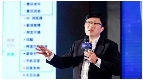 腾讯张敏毅:数据生态驱动创意升级 破解汽车营销死活题