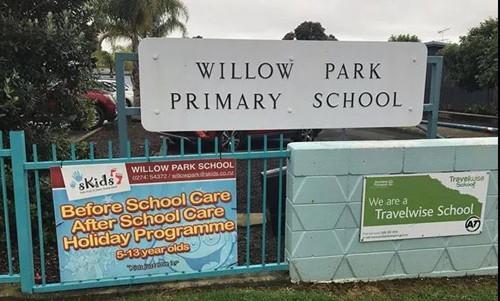中国侨网奥克兰Willow Park小学(新西兰天维网 资料图)