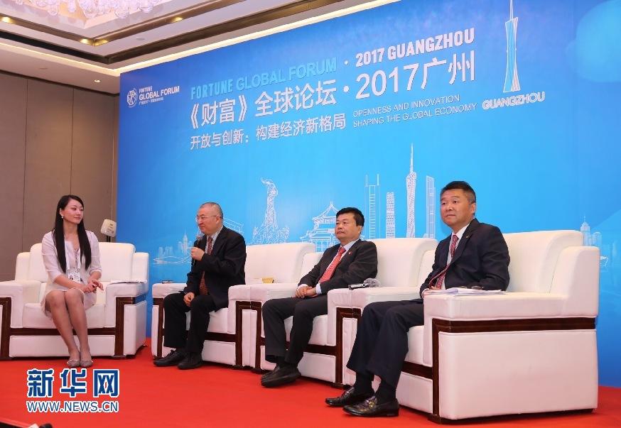 张招兴:创新商业模式 助力广州经济新格局