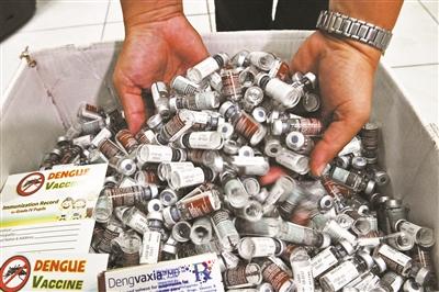 可能存在安全隐患 菲律宾紧急停售法国登革热疫苗