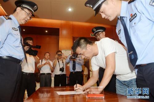 """资料图:2017年9月25日,在杭州萧山机场,""""百名红通人员""""徐..."""