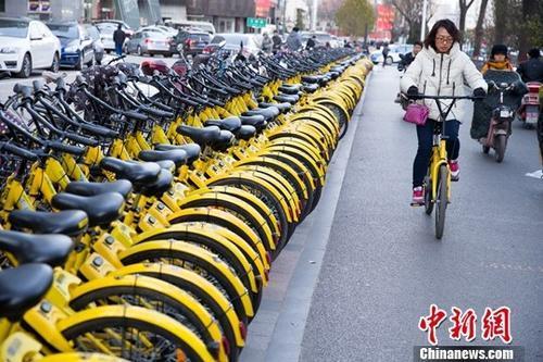 多家共享单车企业资金链断裂 用户押金损失超10亿