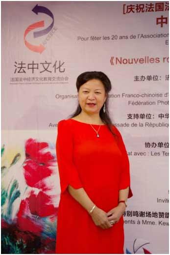 法中经济文化教育交流协会会长段莉生访谈