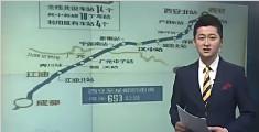 西成高铁今日开通 成都到西安最低票价263元