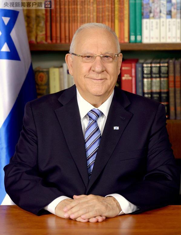 以色列政要赞扬特朗普决定