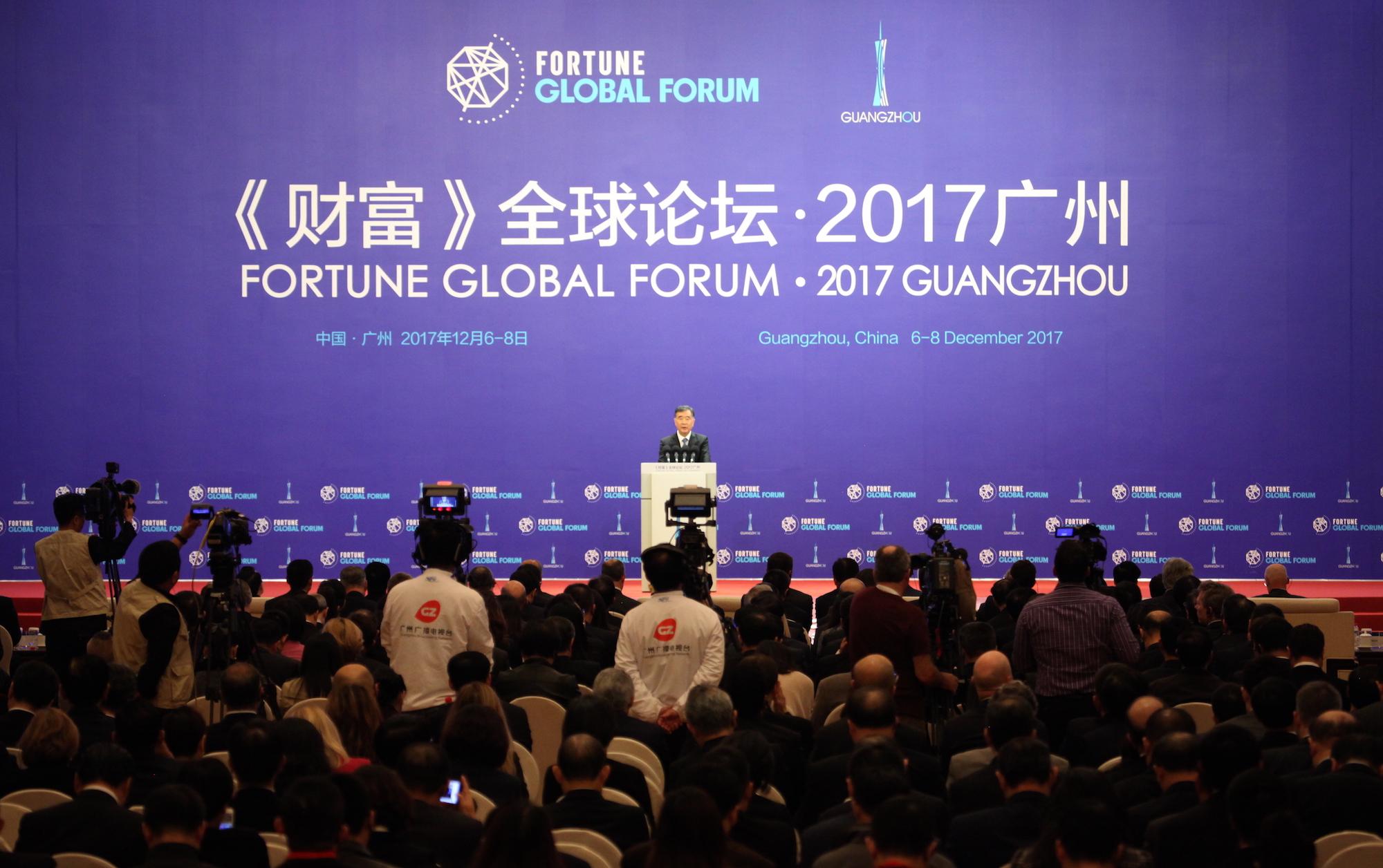 创新驱动新旧动能转换 中国经济长期向好