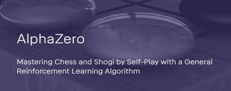 """阿尔法狗再进化!""""通用棋类AI""""AlphaZero问世"""