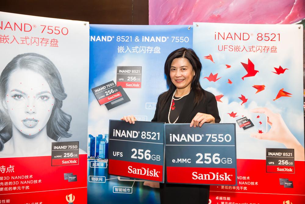 西部数据发布新款3D NAND iNAND嵌入式闪存盘