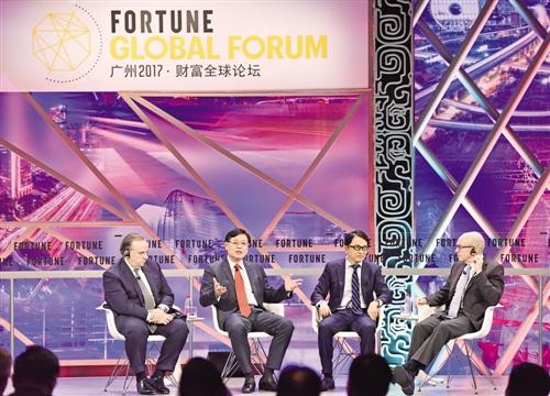 【2017年广州《财富》全球论坛】构建全球经济新格局是大势所趋
