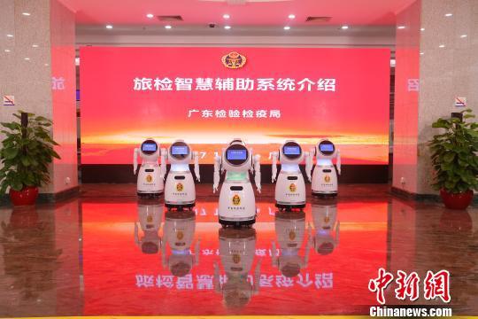 中国首批检验检疫智能执法辅助机器人即将上岗