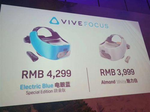 HTC Vive Focus VR下月发售:3999元起售