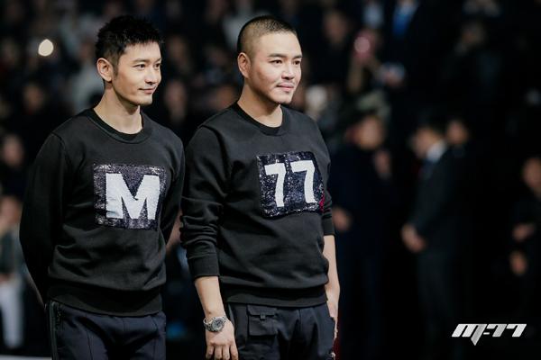 DiscoveryExpedition联手黄晓明、张帅的M-77,开辟户外时尚运动新风潮