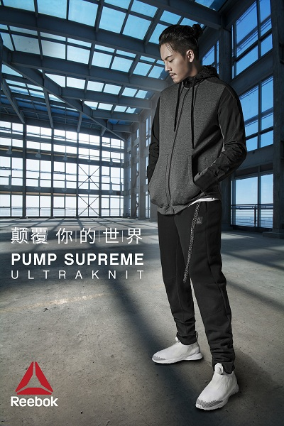 颠覆你的世界!全新Reebok Pump Supreme ULTK撞色款重磅登场