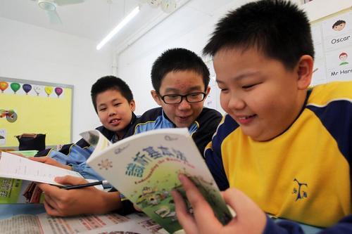 全球学生阅读能力排名出炉 中国香港居第三