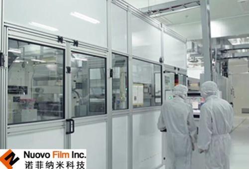 世界最宽幅纳米银导电膜生产线在苏州开工奠基
