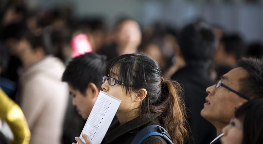 2018年全国820万大学生毕业 就业形势严峻