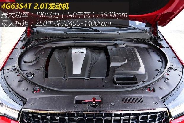 众泰汽车 众泰T700 2017款 2.0T 自动旗舰型
