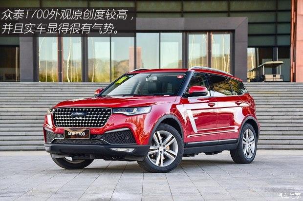 售12.58-15.58万 众泰T700 8AT车型上市