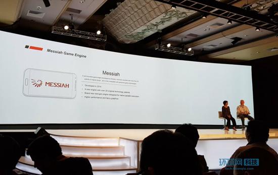 高通将在骁龙845移动平台上对网易游戏进行优化