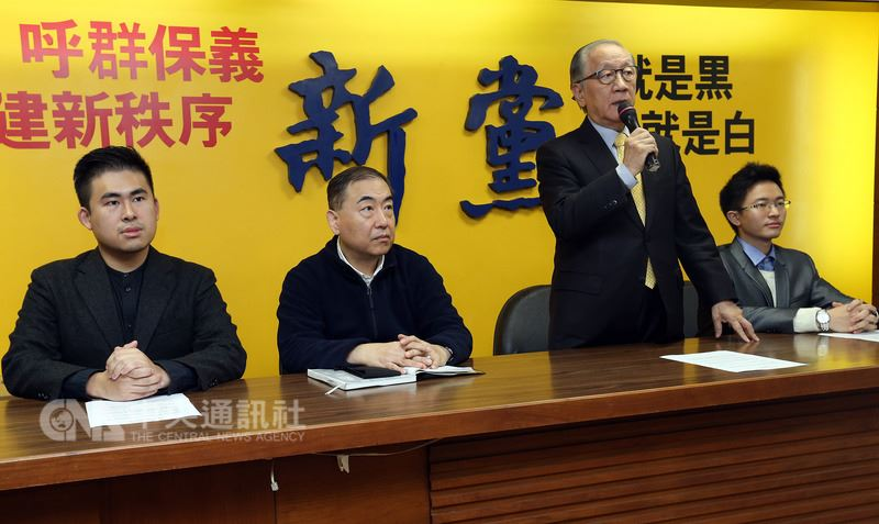 金沙国际网上娱乐:新党主席郁慕明9日率团访问大陆_预计将在上海设点服务台胞