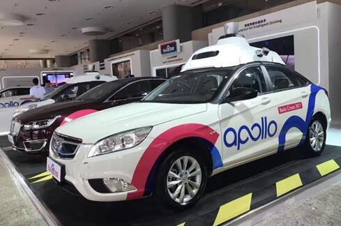 关于无人驾驶技术 互联网大会传达了什么信息