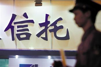 中泰信托贷款流入股市 领今年业内最大罚单
