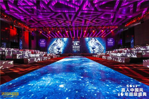 YOUNG•无界 2017嘉人中国风国际顶级时装设计大赏10年盛典