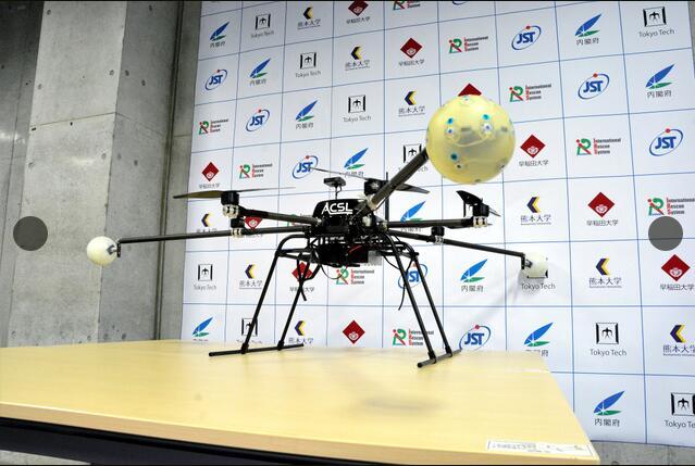 日本研发新型救援无人机 可识别人声辨方位