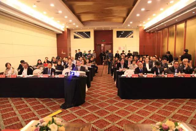 2017年北京CBD跨国公司政府事务高层论坛圆满闭幕