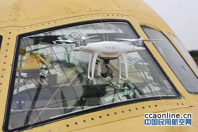 无人机与客机相撞会怎样?民航上海审定中心做碰撞实验