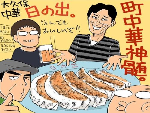 华媒:日本中华料理店衰败的背后是华人强大