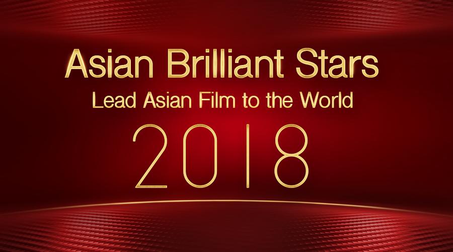 亚洲璀璨之星 为亚洲影视行业开启新时代