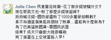 金沙娱乐官方总网址:台教授挑唆台军:告诉解放军,客气点还能礼尚往来
