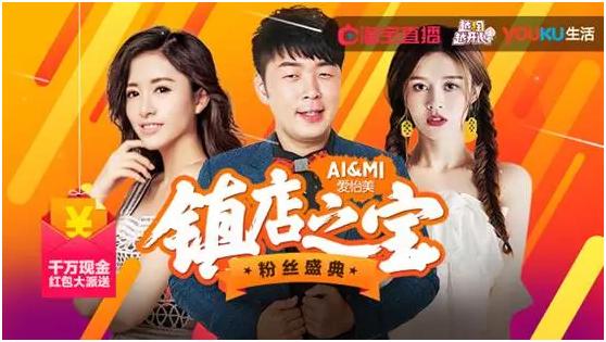 杜海涛加盟湖南卫视《镇店之宝》 向往进击年