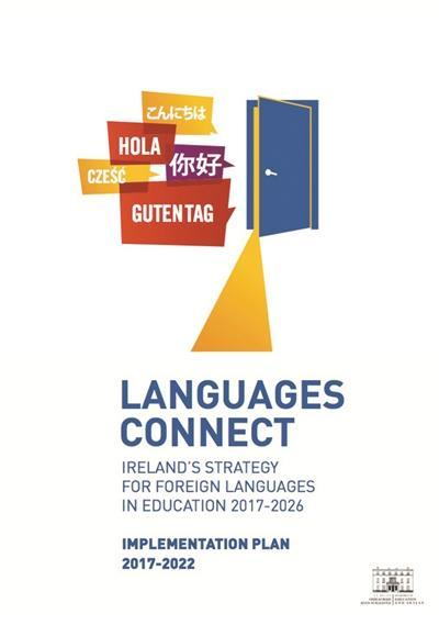 爱尔兰外语教学新政:高中生2020年起可选修汉语