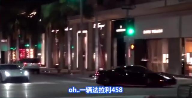 中国留学生豪车炫富不手软 屡出事故惹人忧