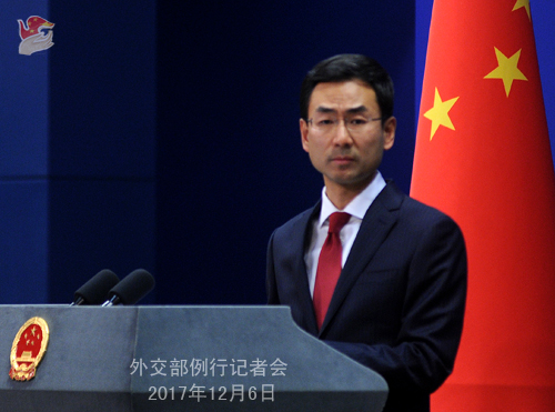 媒体:印尼海洋事务与渔业部扣押中国渔船 外交部回应
