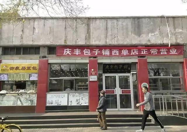 人民日报评北京清理天际线:也要关注到人心起伏线