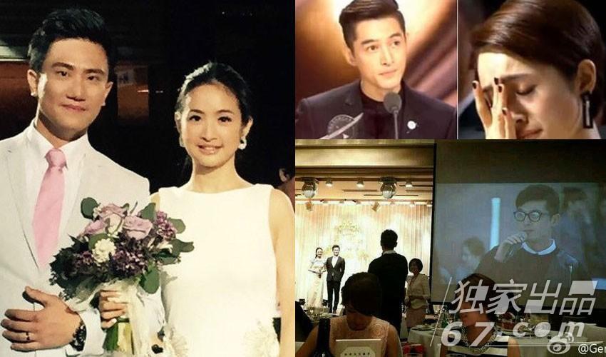 胡歌彭于晏 总在别人婚礼上 抢戏 的大龄单身男青年
