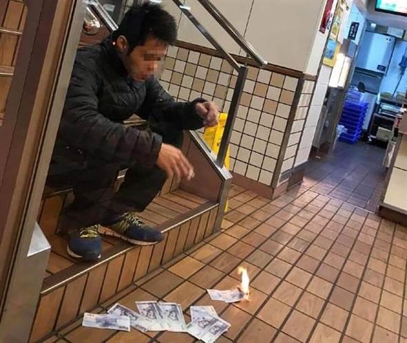 有钱任性?台男子麦当劳前焚烧千元钞 网友:是在转账?