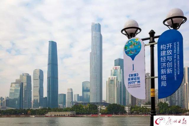 广州,好想你,广州,欢迎你!