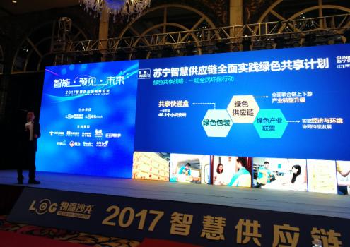 千万仓储:苏宁要做中国最大的供应链基础设施服务商