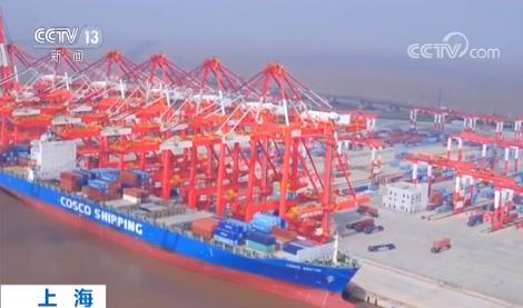 上海洋山深水港四期码头今天开港 全程自动化装卸