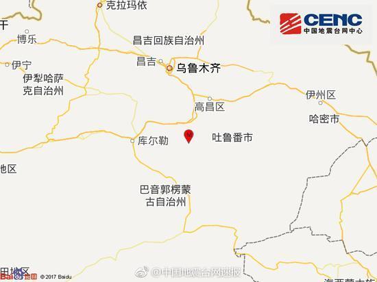 新疆吐鲁番托克逊县发生3.6级地震 震源深度9千米